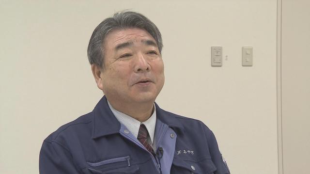 「つらいですよ。我々は食べるために作っているんですから」と話す宮城県漁協の阿部誠理事