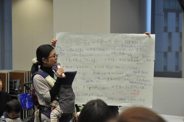 それぞれの意見を発表する参加者たち=2017年3月7日、東京都千代田区の衆議院第2議員会館