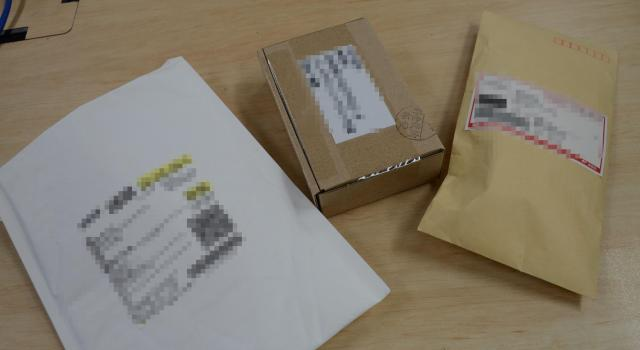 簡素な包装