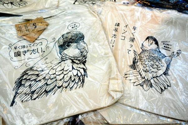 トートバック「早く帰ってインコ揉みたい」シリーズ。各ブースでは、鳥好きの欲望を落とし込んだグッズがあちこちに見られた。