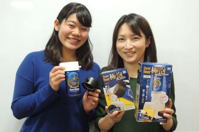 「ビールアワー 極泡ポータブル」を担当した中村友香さん(左)と担当課長の和田香織さん