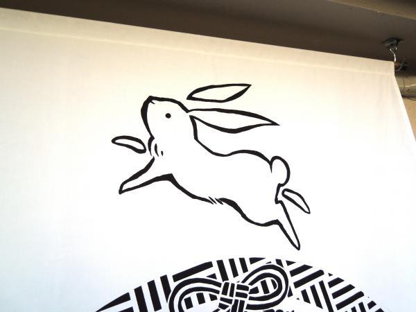 ここにもウサギが
