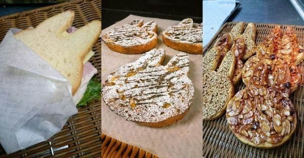 ウサギ食パンを使ったアレンジパンの試作