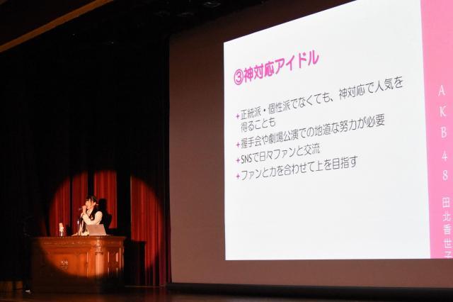 講演する田北香世子さん