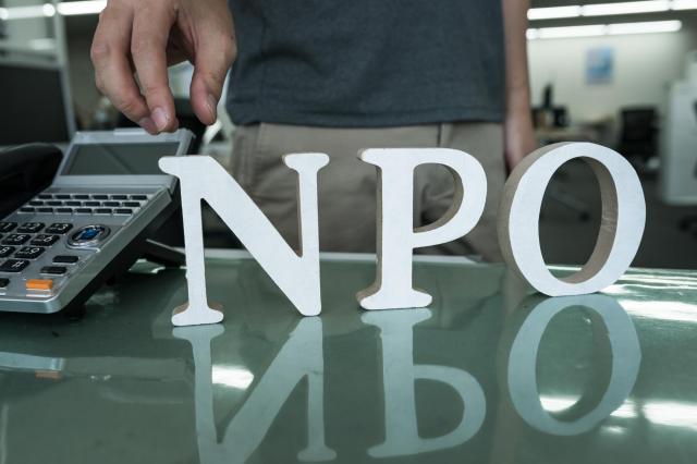 「寄付した認定NPO法人はあなたの住んでいる都道府県や市区町村の条例で指定されていますか?」 ※画像はイメージです