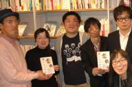 「顔ニモマケズ」出版記念イベントで当事者の人々と記念撮影に応じる水野さん(後列右)