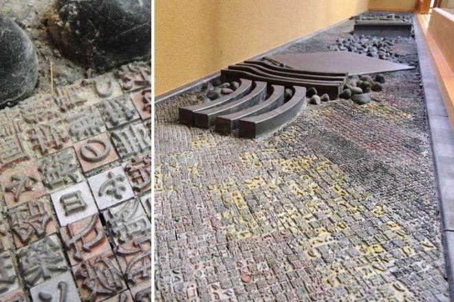 和室の坪庭(右)。よく見ると活字でできている(左)