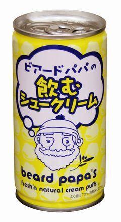 永谷園の缶飲料「ビアードパパの飲むシュークリーム」