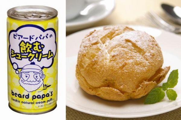 永谷園の缶飲料「ビアードパパの飲むシュークリーム」(左)と、「ビアードパパの作りたて工房」のパイシュー
