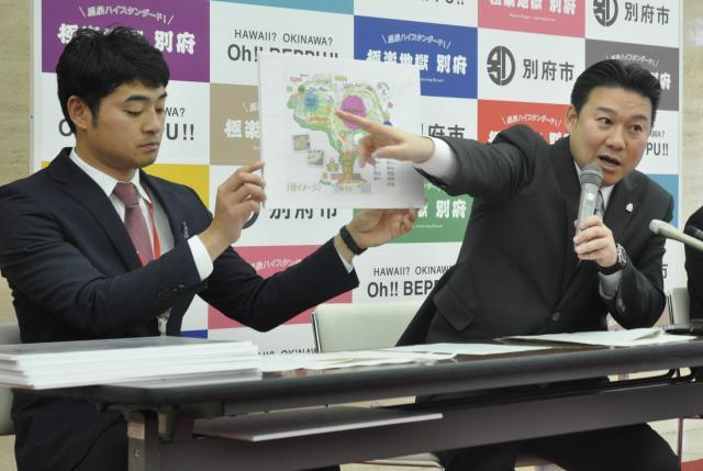 「湯~園地」構想について説明する別府市の長野恭紘市長=2017年2月、大分県別府市