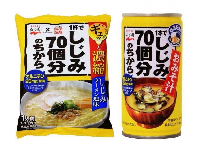 藤原製麺とコラボした「1杯でしじみ70個分のちからラーメン」(左)と、ホット用飲料「1 本でしじみ70 個分のちから 缶みそ汁」