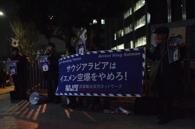 サウジアラビアのイエメン空爆に抗議する人たち=3月13日、東京都千代田区の首相官邸前、下司佳代子撮影