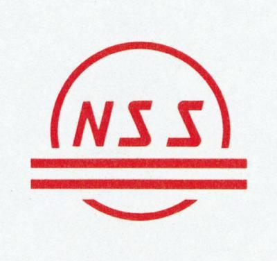 NISSINのロゴ(初代)