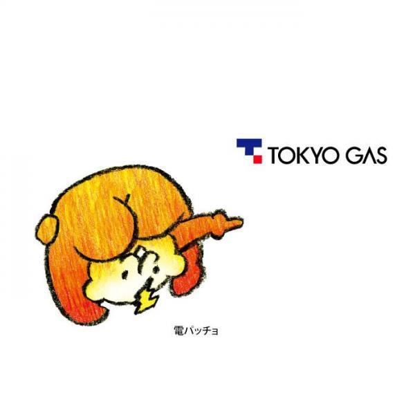 火ぐまのパッチョの友達の電パッチョ=東京ガス提供