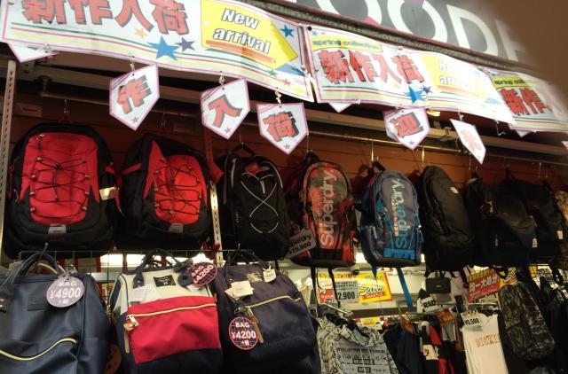 アネロのバッグを売る原宿の雑貨店
