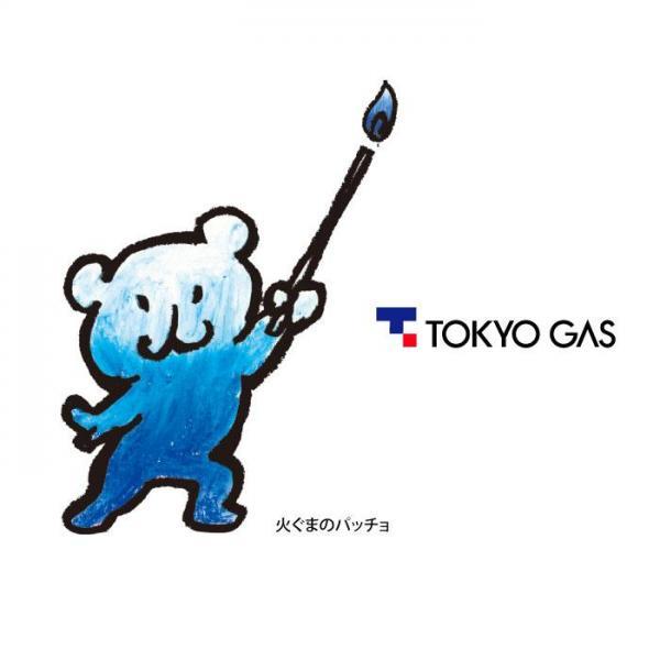 東京ガスの人気キャラ、火ぐまのパッチョ=東京ガス提供