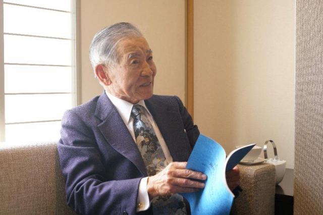 村田光平・元スイス大使