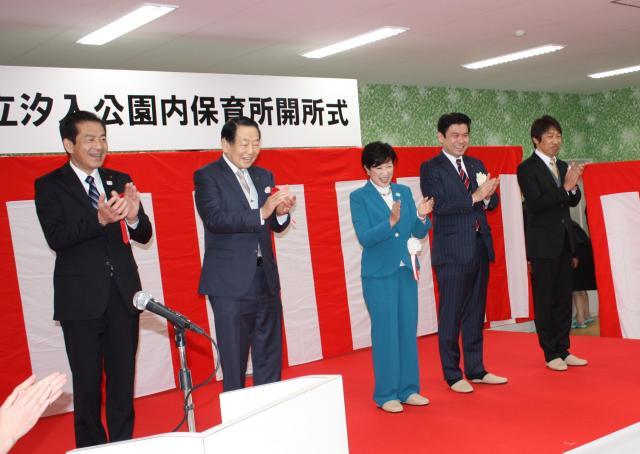開所式に参加した西川荒川区長、小池東京都知事、松本洋平・内閣府副大臣ら