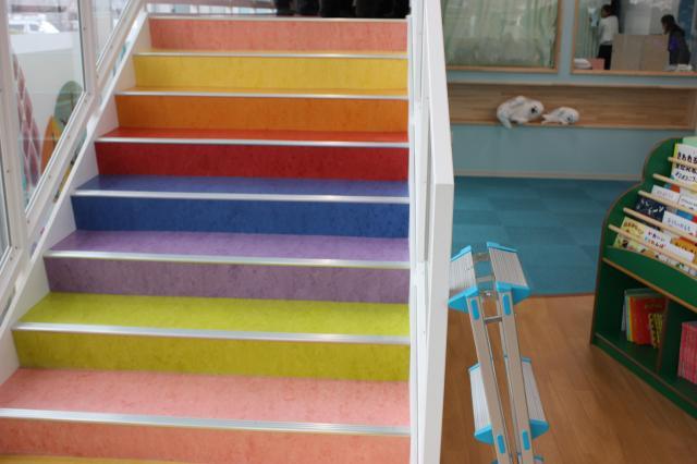 虹色の階段