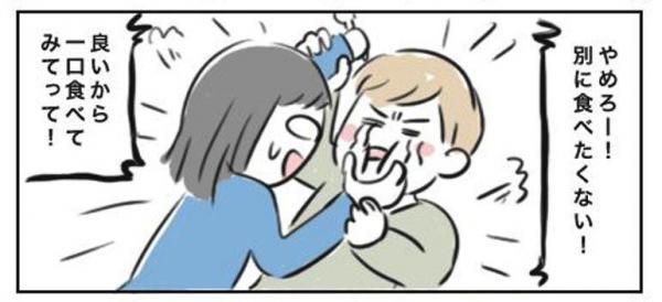 赤ちゃんとの関係を恋人に例えた漫画
