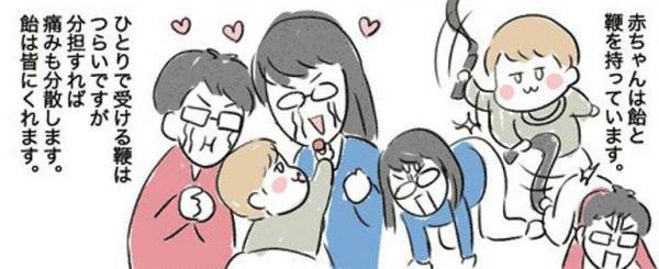 赤ちゃんとの関係を恋人に例えた漫画が話題になり、その反響に答えた描いた漫画