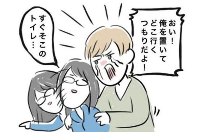 平八さんが投稿した漫画の一場面