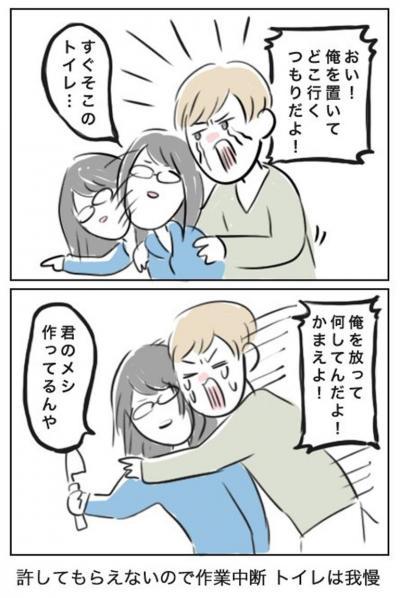 平八さんが投稿した漫画