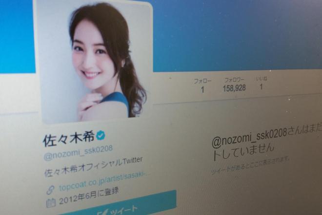 佐々木希さんの公式ツイッターアカウント。つぶやきはゼロだがフォロワーは16万人も集めている