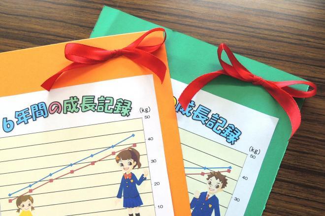 手作りの「成長記録」。右上のリボンは、生徒の身長の伸びに応じて長さが異なる