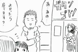 親になってわかった「子連れママが電車で座らない訳」 漫画に共感