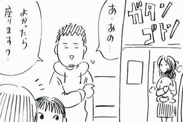 横山さんが投稿した漫画の一場面。子連れママが電車で座らない理由について描かれている