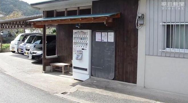 岡野商店に設置された折り紙の自販機