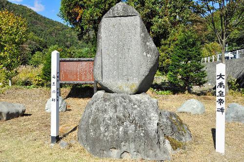 1874年に建てられた片品村の禹王の碑。洪水に悩まされた土地では碑が建てられていたという=群馬県片品村