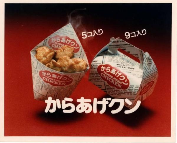 初代 パッケージ(1986 年~)英字新聞風デザイン。「手で持って歩きながらつまんで食べる」が コンセプトなので「FINGER FOOD CHIKEN」と表記がある