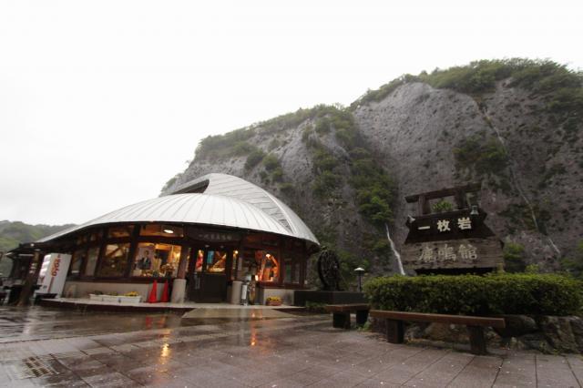食事処の大きな窓から、一枚岩を眺めることができる