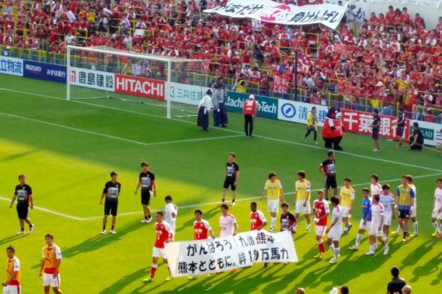 昨年5月22日、熊本は柏の本拠で「本拠代替試合」を開催した=日立台サッカー場