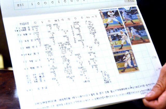 早稲田実の清宮幸太郎選手を観戦した際には、翌日のスポーツ紙を貼り付けた