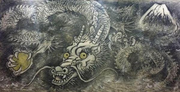 王昭さんの作品「墨龍と富士」