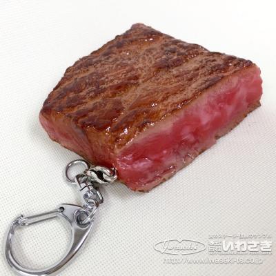 ステーキのキーホルダー