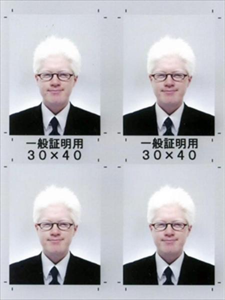 アルビノ・エンターテイナーを名乗る粕谷幸司さんの就活用の証明写真