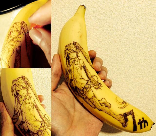 初音ミクもバナナに。