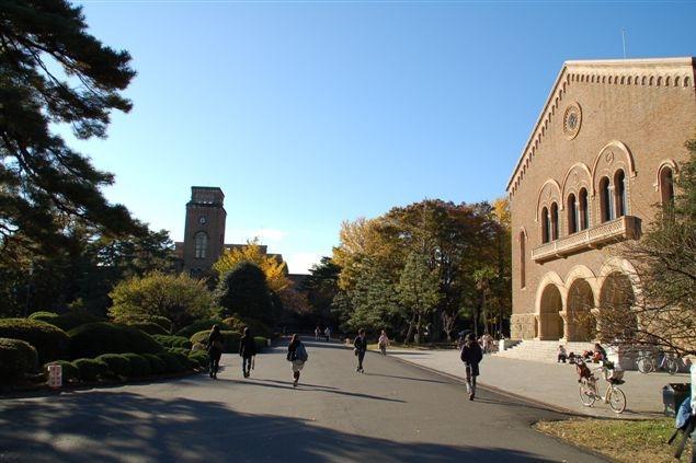 一橋大のキャンパス