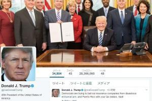 トランプ大統領、かみつきまくった100日 ツイッターで振り返る