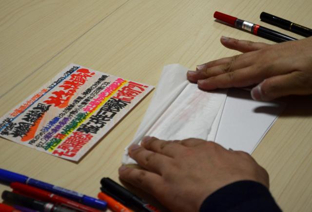 にじまないように、筆ペンで書いた文字はしっかりティッシュペーパーで押さえます