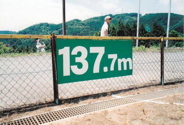 中堅までの距離が137.7メートルある長野県中野市営豊田野球場