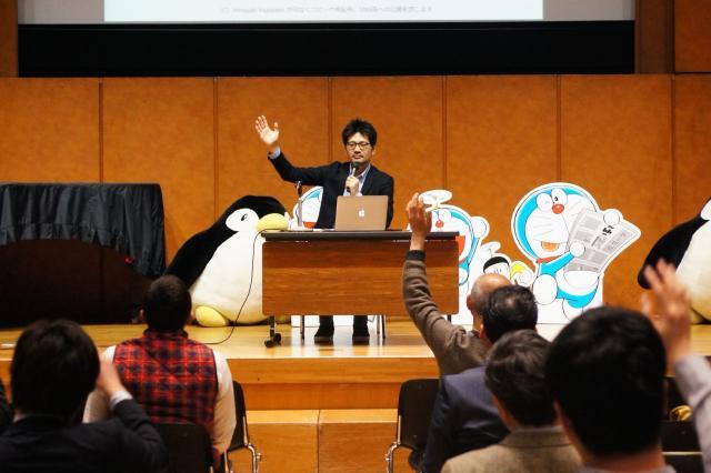 会場からは藤代さんへ熱心な質問が飛んだ