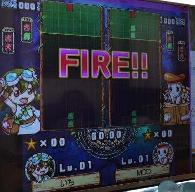 「にょきにょき」のプレー画面に「FIRE!!」の文字が!!!=千葉・新松戸