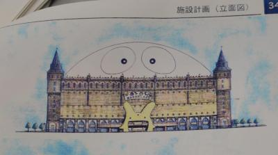 「ぷよぷよランド」の完成イメージ図。ぷよぷよのキャラクターをあしらった外観を計画していた