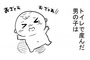 望まぬ妊娠、トイレで出産、でも…〝30秒で泣ける漫画〟の作者が描く