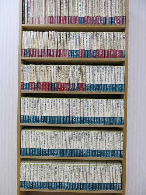 創刊50周年になる「学ぶ人のために」シリーズ。これまでに296冊を刊行してきた